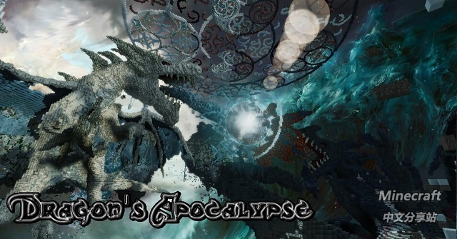 Dragons-Apocalypse0_3609864