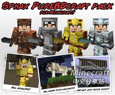 armor_purebdcraft_title_421765