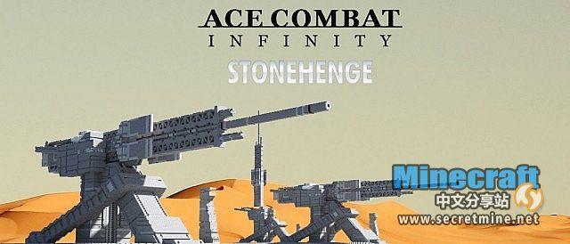 stonehengerailgunscovercopy8439673