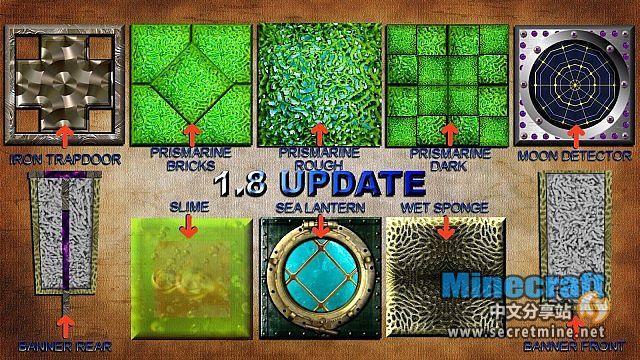 1.8外星世界材质包_我的世界材质包下载 - Minecraft中文分享站