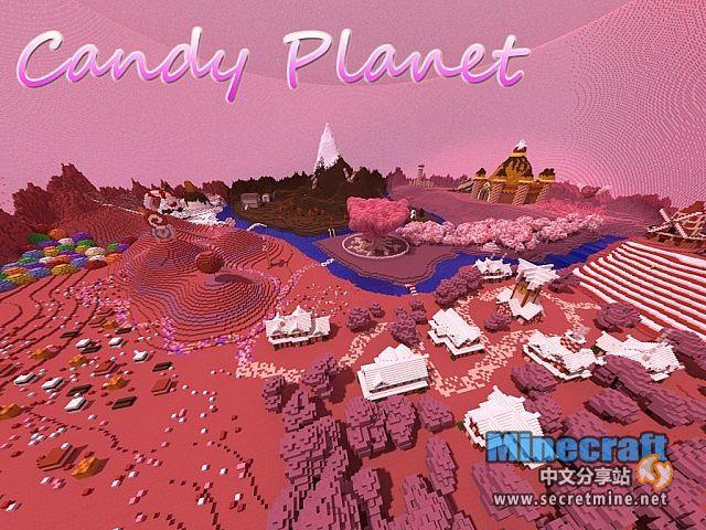 糖果星球的世界_我的世界地图存档下载 - minecraft中文分享站