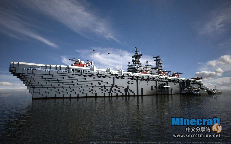 我的世界塔拉瓦级两栖攻击舰存档 - minecraft中文