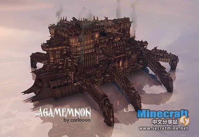 阿伽门农移动毁灭者_我的世界存档下载 - Minecraft中文分享站