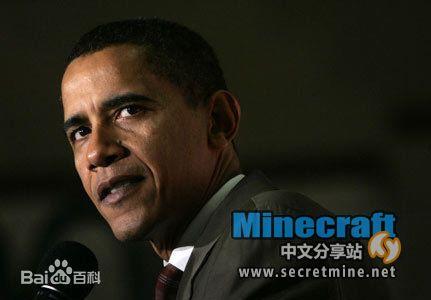 美国总统奥巴马_我的世界皮肤下载 - Minecraft中文分享站