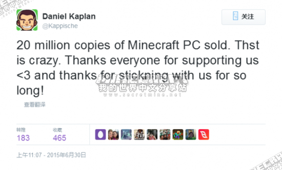 [图]PC版《我的世界》销量突破2000万份