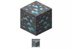 我的世界钻石矿石攻略