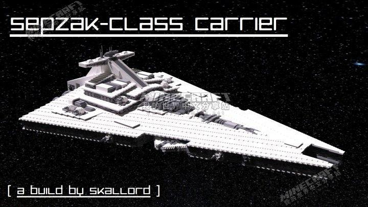 sepzak-classcarrier-800s9142629