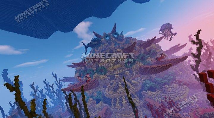我的世界xephira潘多拉海底世界存档 - minecraft中文