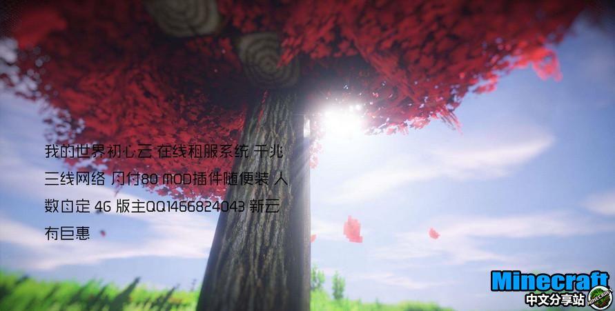 2017-02-26_230345