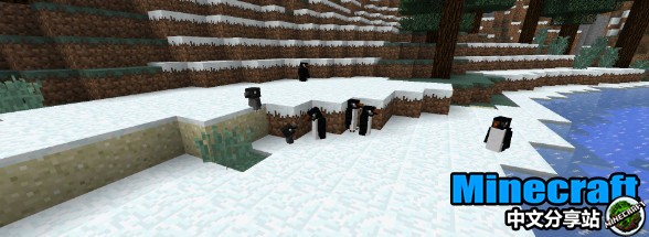 冰原生物群落 Waddles Mod