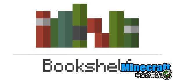 Bookshelf 前置核心Mod