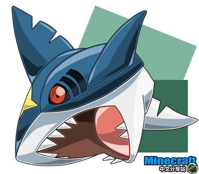 我的世界神奇宝贝怎么召唤巨牙鲨