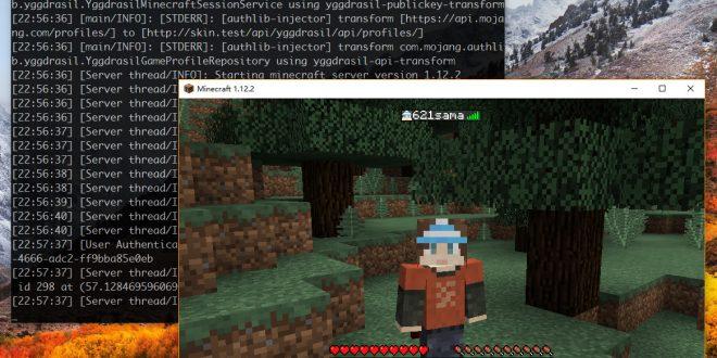 我的世界皮肤站 Yggdrasil API 配合 authlib injector 使用