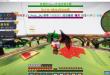 我的世界(minecraft)1.12.2骑士团神奇宝贝工业服务器